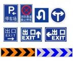 河南道路標牌,停車場指示牌,車位劃線