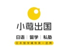 南京小莺日本出国留学 -日本大学院入学考试内容及合格标准