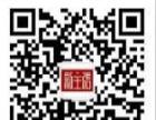 延边电视台·新地产装修,房屋改造,家庭装修