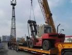 集装箱叉车15吨叉车16吨叉车3米4米5米6米空箱叉车