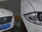 捷豹XJ车灯也要改吗 捷豹的大灯不是很亮吗 惠州惠阳锋程改灯