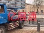 北京管道修复 亿展通管道清淤清洗公司