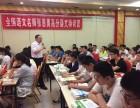 石家庄中高考高分语文双师课堂加盟咨询