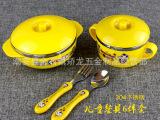 304不锈钢餐具6件套儿童碗杯勺叉卡通儿童套碗婴儿辅食韩式餐具