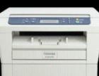 东芝e-STUDIO 240s一体机双面打印机