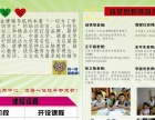 中高考补习 新梦想教育