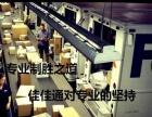 佳佳通-国际快递-安全快捷专业低价食品粉末