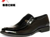 香港蜻蜓商务正装皮鞋男正品 清仓特价真皮英伦男士皮鞋男鞋单鞋
