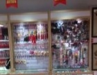精品展示柜钛合金货架汽车用品陈列柜台酒柜化妆品柜台