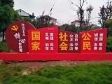 天津不锈钢广告牌 宣传栏加工制作 精神堡垒生产厂家