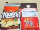 重庆印刷厂、企业专版历画印刷、礼品包装盒印刷等