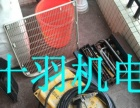 肇庆维修高压清洗机
