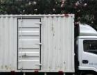 厢式货车出租4.2米 市内100