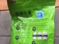 伊萨能量元素狗粮,3斤装