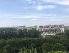 大学城周边公寓,超低总价20万起,适合居住投资浙大网新淮安科技园