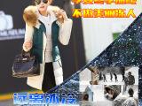 2015秋冬新款 韩版时尚修身中长款女式棉衣 大毛领拼接羽绒棉服
