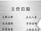 济南北京1000W5000W一亿验资多少钱