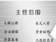 济南青岛1000W5000W一亿验资多少钱