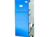 五金加工车间用威德尔柜体式除尘设备CZZY-2.5K吸粉尘