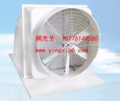 供应1460型当阳,冷水江排烟风机,1260型窗户风机