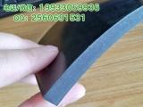 绝缘胶垫 橡胶板 带检测报告 厂家包邮发江苏