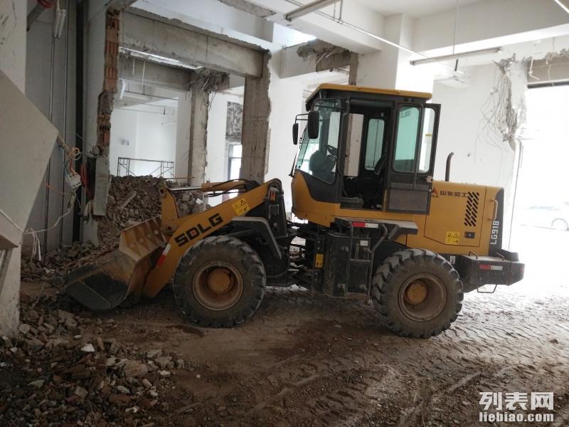 沈阳专业室内外拆除房屋改造拆除回收