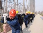 南京电缆线回收,铜牌 母线牌回收