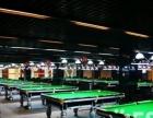 台球桌厅家用单位工厂台球桌厂家直销 送货组装