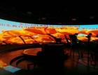 金运河Led显示屏(图)