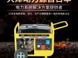 9kw汽油发电机