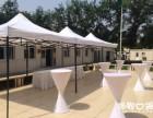 北京折叠帐篷,IBM桌,折叠椅,篷房,动感五环等趣味道具租赁