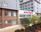 丽江肿瘤医院