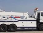 辽宁省汽车救援+高速救援+拖车公司+汽车搭电+