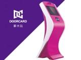北京海淀区幼儿园接送机 海豚款多媒体多功能幼儿园刷卡机