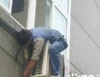 黄州巨人专业搬家疏通保洁公司竭诚为您服务、搬运钢琴