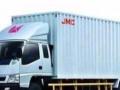 专注行李托运、零担、家电、货物、包裹运输