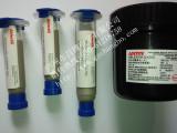 原装正货供应DX-20C包客诉日本产LED固晶胶