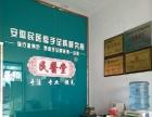 邯郸民医堂陵园店
