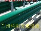 银川双波喷塑护栏甘肃兰州波形护栏多少钱一米