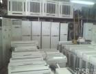 大量供应格力,美的柜式,挂式空调免费安装,质量包一年