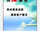南宁各品牌热水器售后维修官方指定售后点