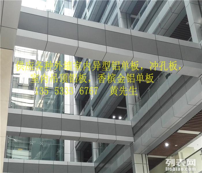 济南市金乡县武装部外墙装饰铝单板合作厂家