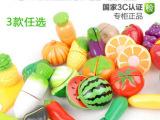 水果切切看 儿童玩具 仿真过家家玩具 宝宝动手双吸板装
