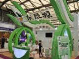 上海化妆品厂家 精油加工厂 上海化妆品O