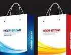 专业制作手提袋,画册,纸杯,各类纸质印刷设计
