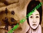 滨州沙画年会总结报告沙画晚会庆典沙画定制设计