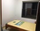 灵山镇 海口绿地城三期玺园 3室 1厅 93平米 整租海口绿地城