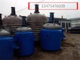 二手不锈钢反应釜二手不锈钢列管冷凝器二手热风循环烘箱二手化工