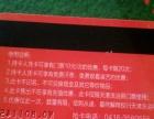 锦州开发区,天港洗浴,门票优惠限量卡