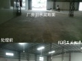 东城工业园旧水泥地板起砂处理、水泥地防尘处理方法